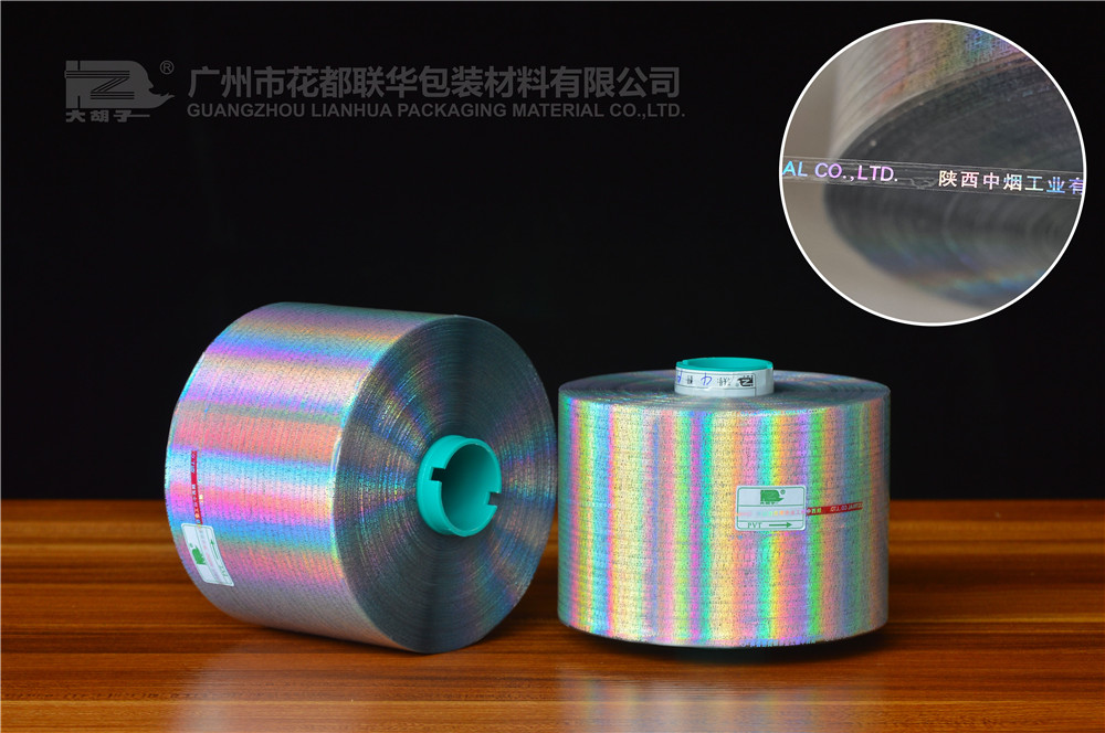 鐳射銀色拉線