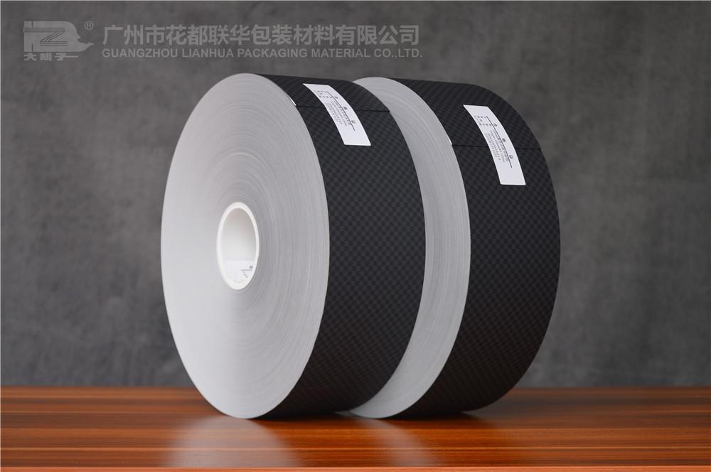 黑色壓紋陶土內襯紙