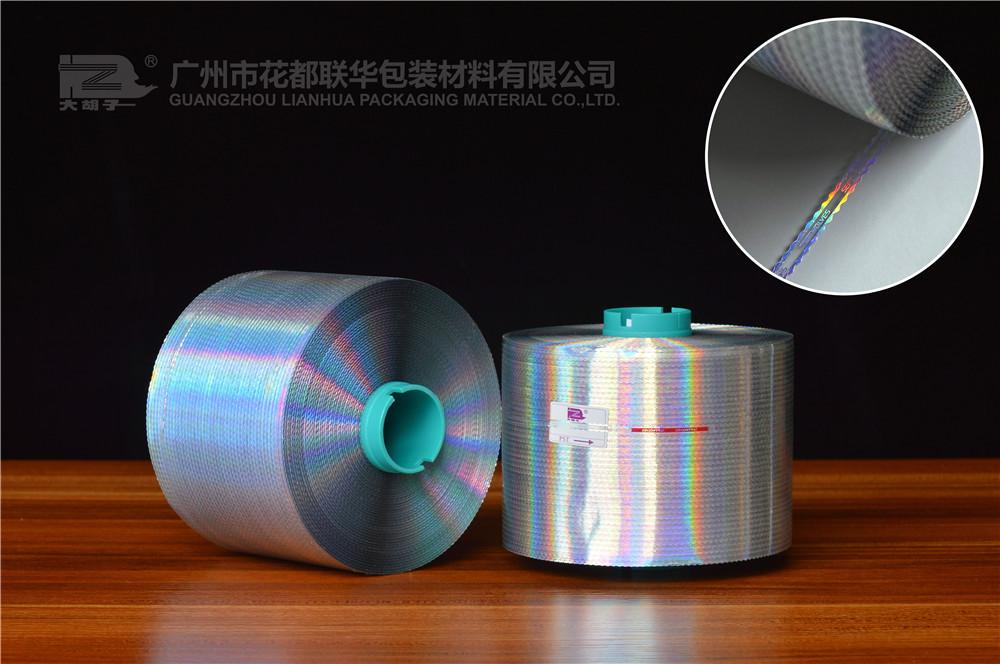 鐳射銀色花邊拉線